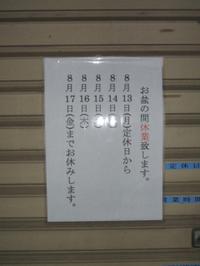Setoka1