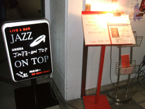 Jazz_on_top