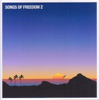 Song_of_freedom_2
