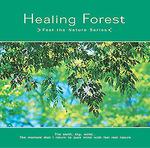 Healing_forest