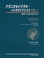 47825tt20111209_s