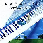 Komorebibig