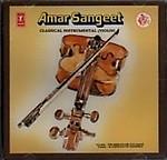 Amar_sangeet