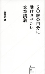 31qfjvejrdl_sx306_bo1204203200_