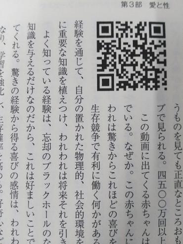 Img_20190204_154202