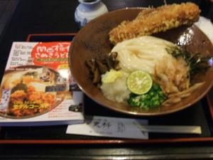 Gokusanu