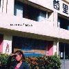 lrg_Fujiko_cover