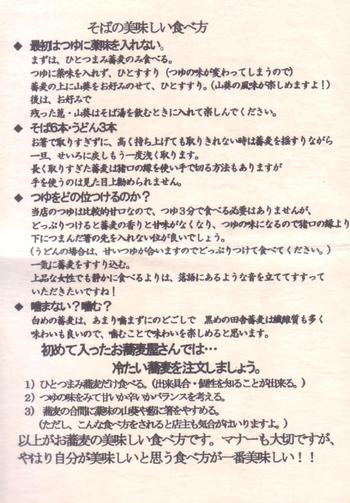 Sukeroku1_1