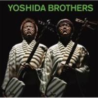Yoshida_brothers