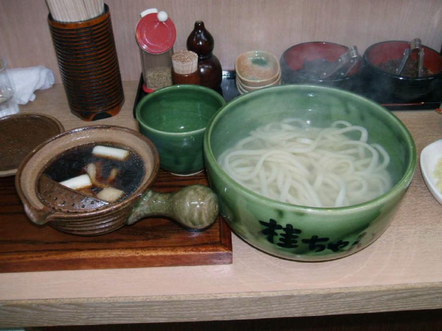 Kamojiru