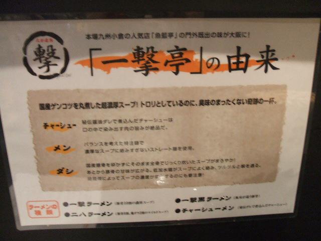 Dscf1661_2