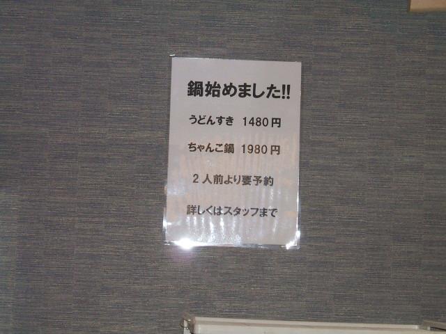 Dscf2642