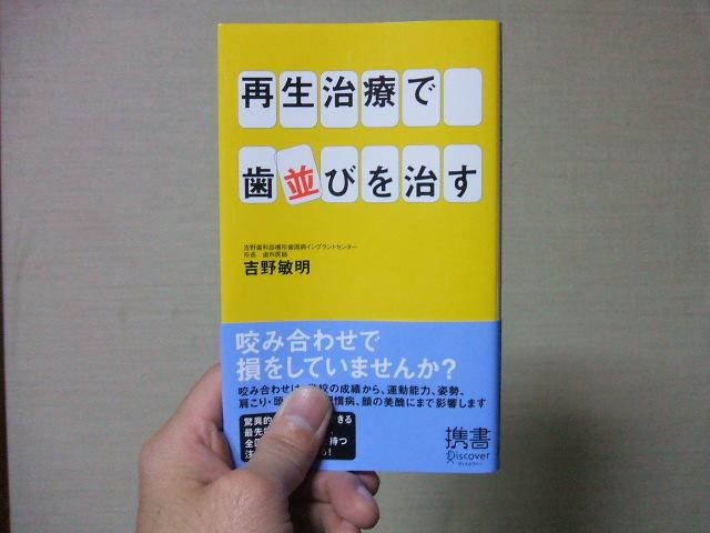 Dscf3004