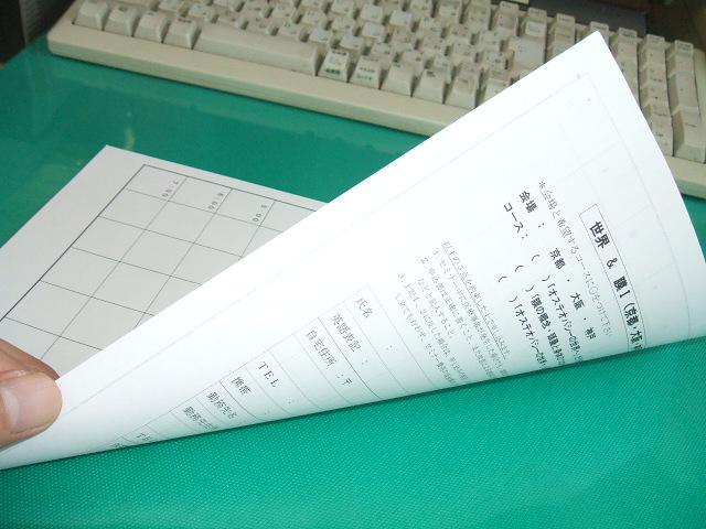 Dscf4955