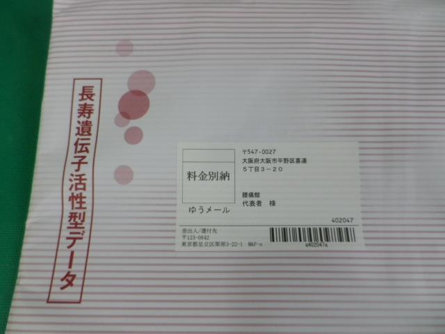 Imgp0662